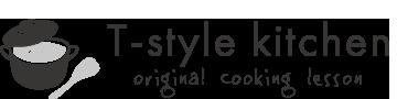 T-style kitchen